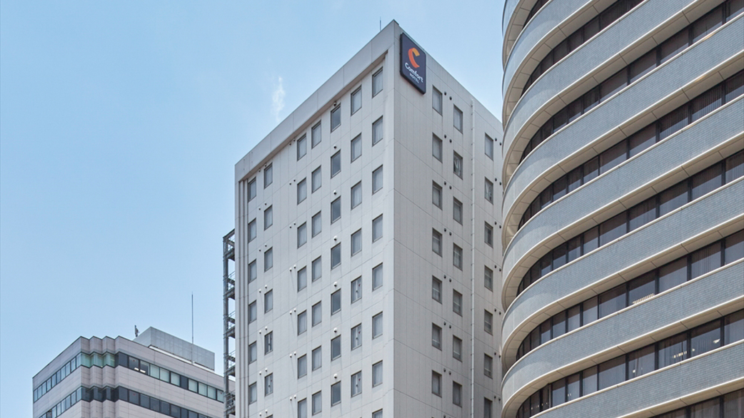 コンフォート ホテル 広島 大手町◆楽天トラベル