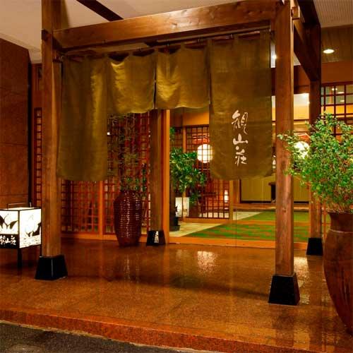 老神観光ホテル 観山荘◆楽天トラベル