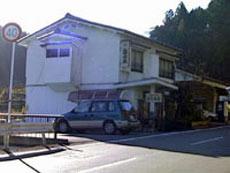 十津川温泉 湧山荘