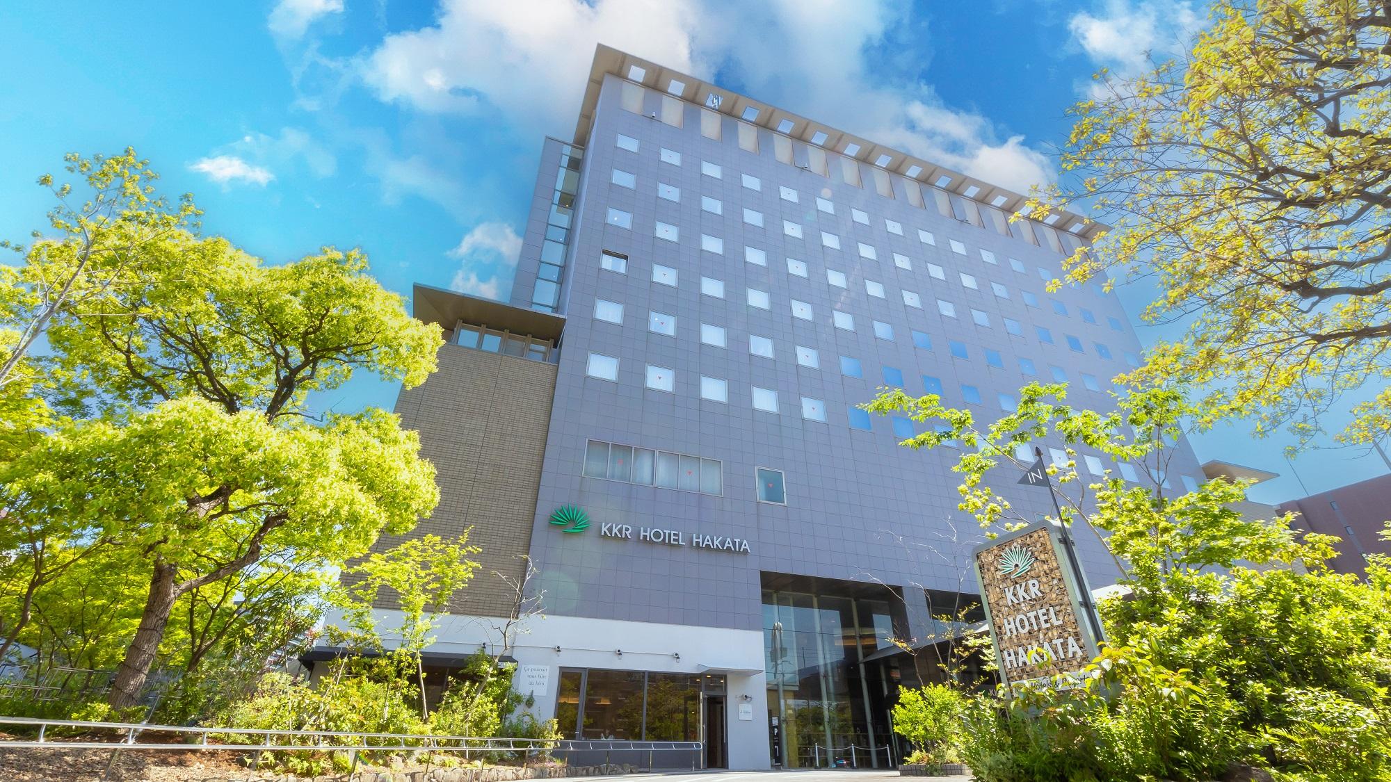 KKRホテル 博多◆楽天トラベル