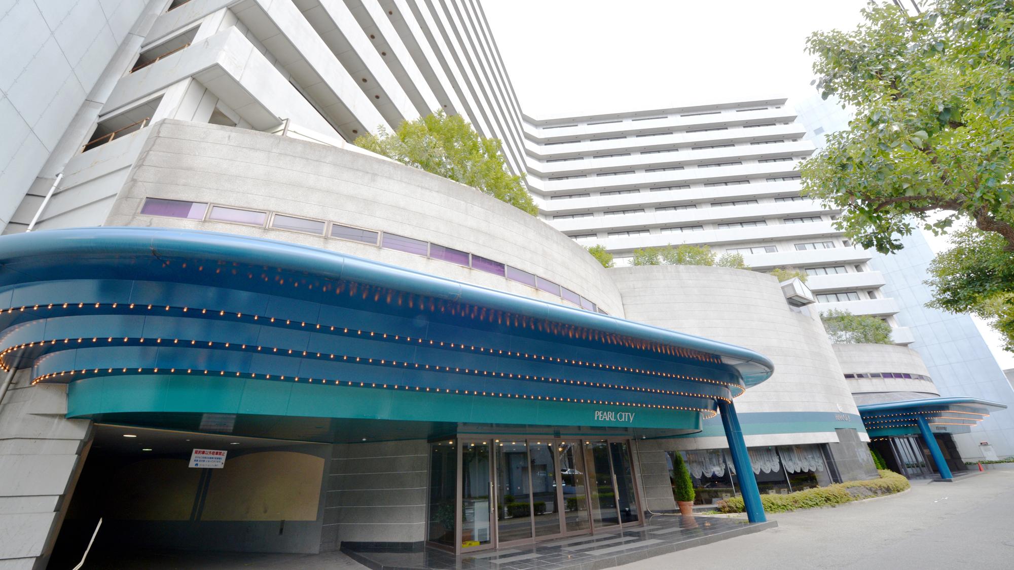 ホテル パール シティ 神戸◆楽天トラベル