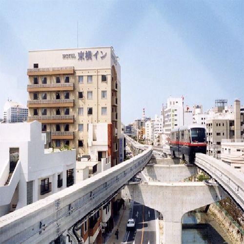 東横イン 那覇国際通り 美栄橋駅◆楽天トラベル