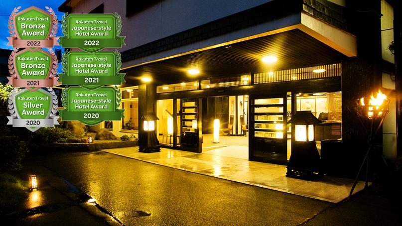 萩小町◆楽天トラベル
