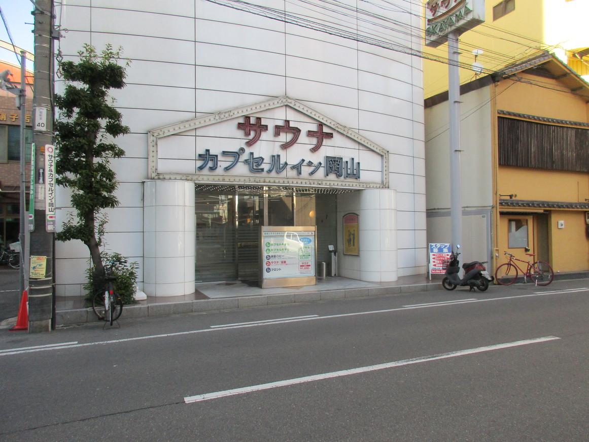 カプセルイン岡山◆楽天トラベル