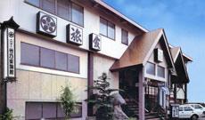 ニュー竹乃家◆楽天トラベル