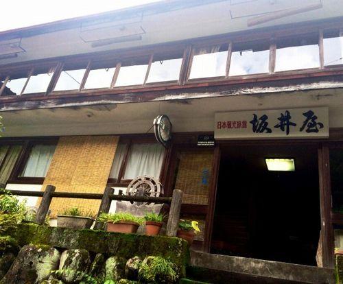 坂井屋旅館◆楽天トラベル