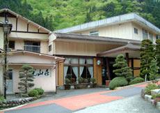 光山荘◆楽天トラベル