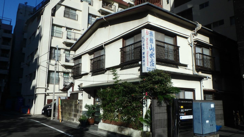 旅館 山水荘◆楽天トラベル