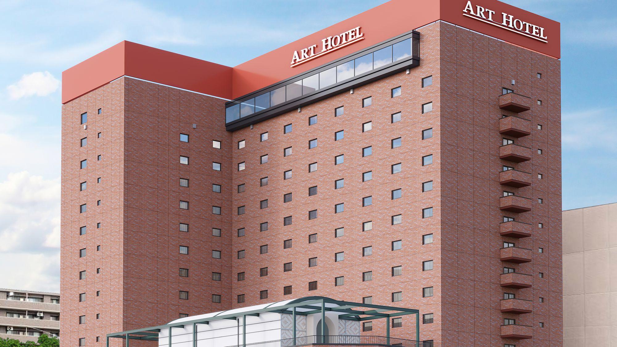 ホテル 東日本 盛岡◆楽天トラベル