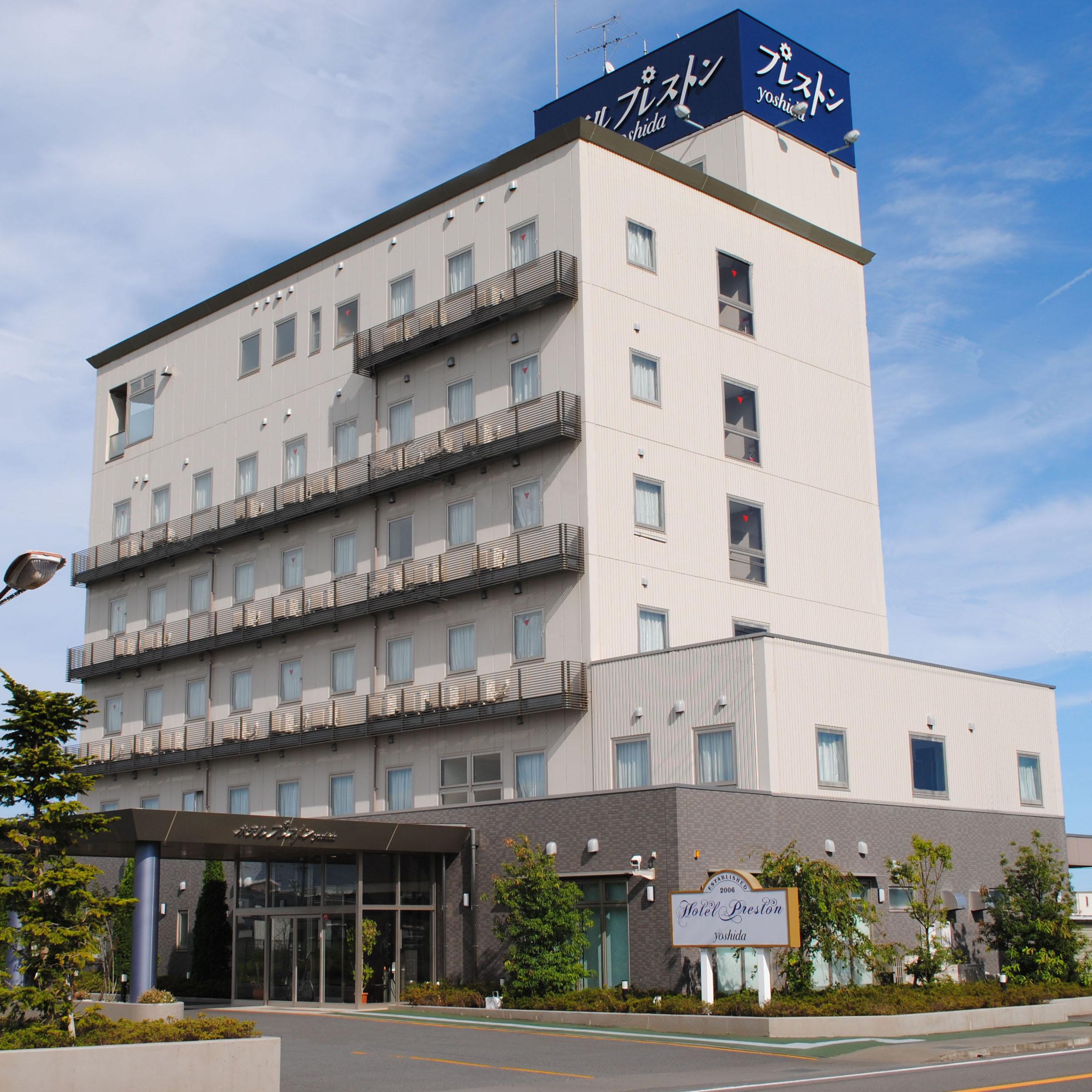 プレストン ホテル 吉田◆楽天トラベル
