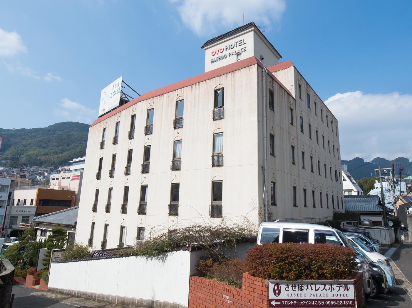 させぼ パレス ホテル◆楽天トラベル