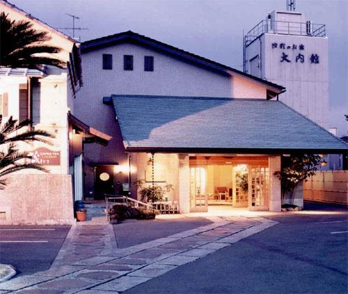 汐彩のお宿 大内館◆楽天トラベル