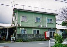 田代荘◆楽天トラベル