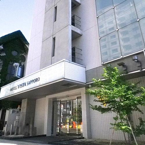 ビスタホテル札幌 中島公園◆楽天トラベル