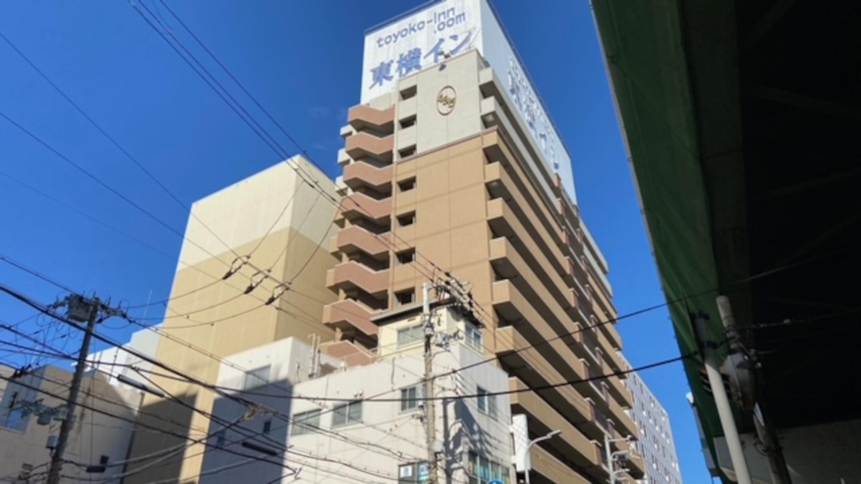 東横イン 大阪梅田東◆楽天トラベル
