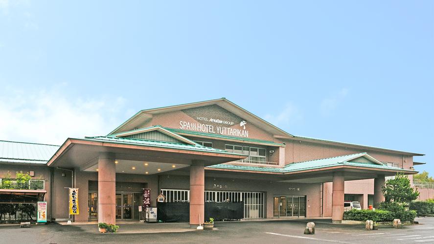 東郷温泉 ゆったり館◆楽天トラベル
