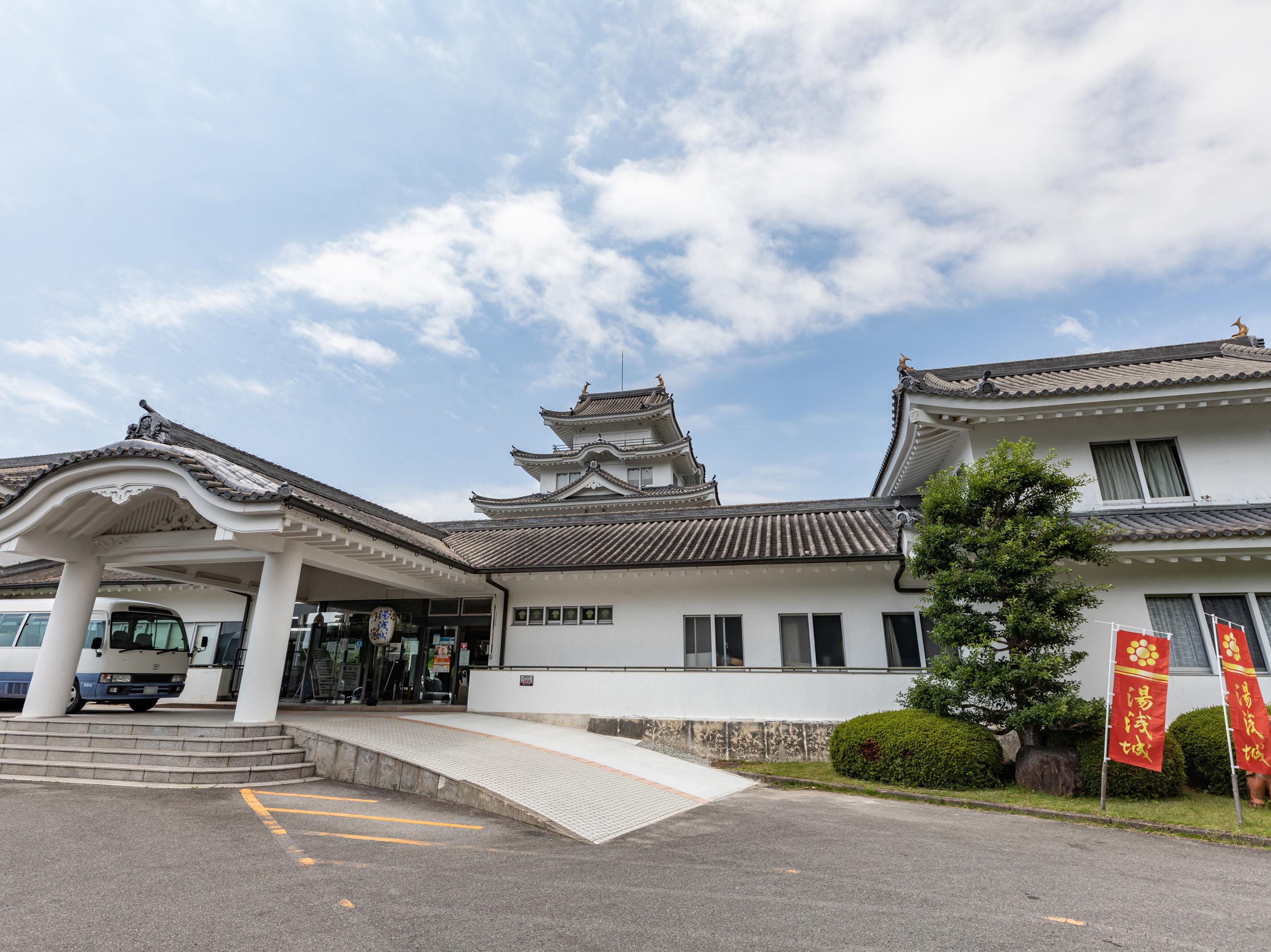 湯浅城◆楽天トラベル