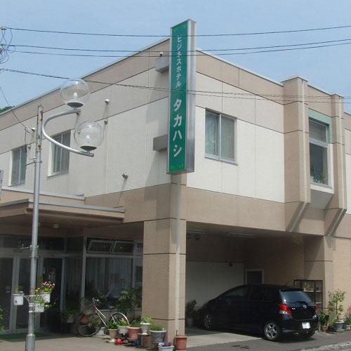 ビジネスホテル タカハシ◆楽天トラベル