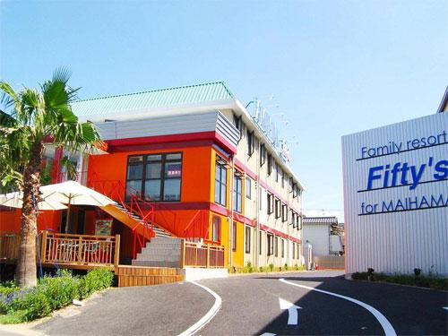 ファミリーリゾート フィフティーズ for 舞浜◆楽天トラベル