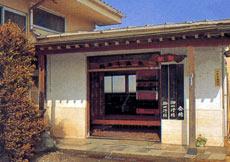 川中子温泉 極楽荘
