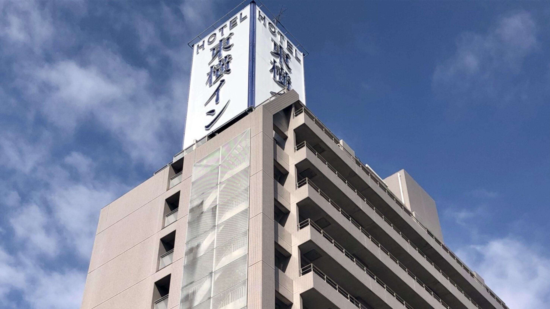 東横イン 名古屋丸の内◆楽天トラベル