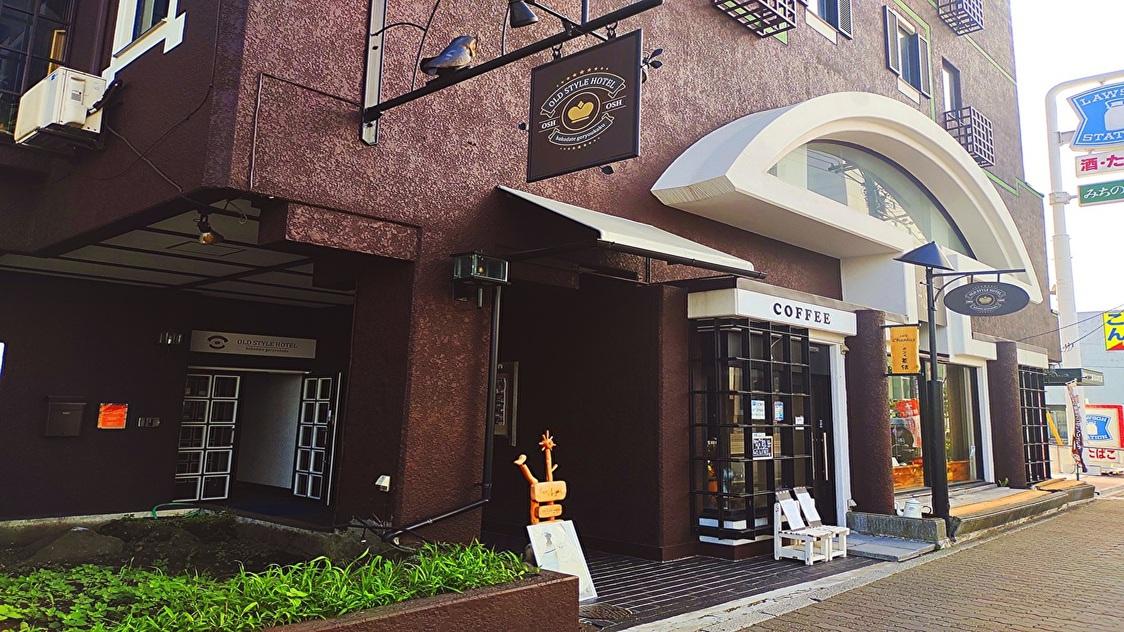 ホテル シエナ 五稜郭◆楽天トラベル