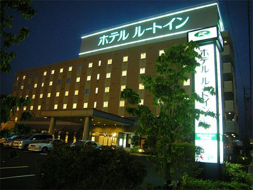 ホテル ルートイン 知立◆楽天トラベル