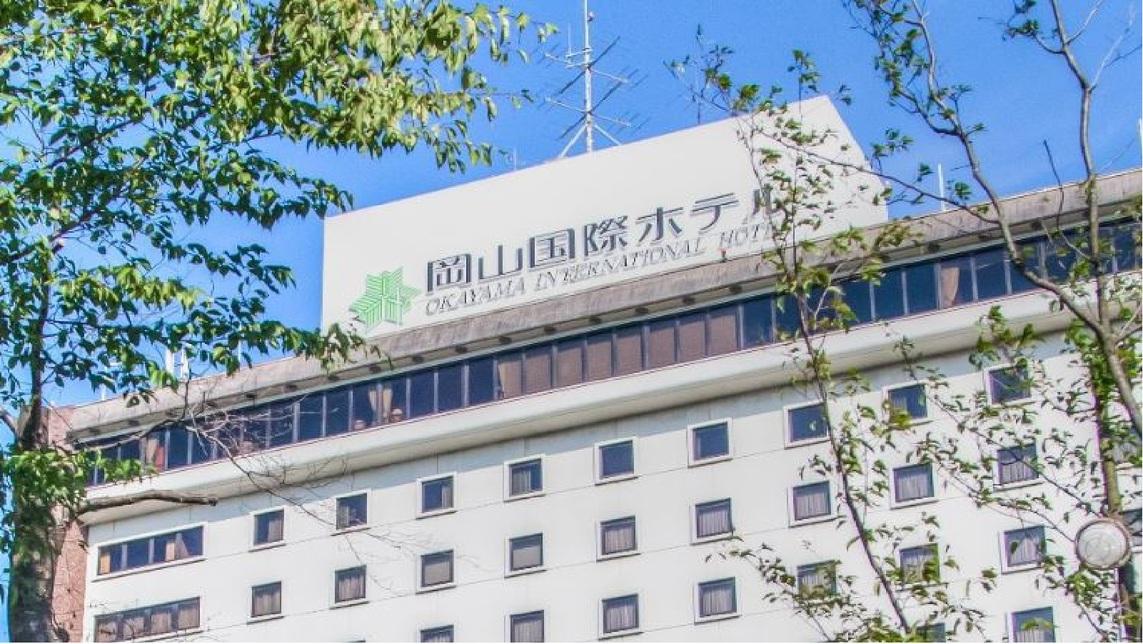 岡山 国際ホテル◆楽天トラベル