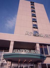 ステーション ホテル 桑名◆楽天トラベル