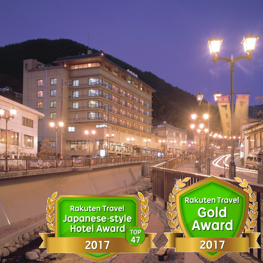 下呂ロイヤルホテル雅亭◆楽天トラベル