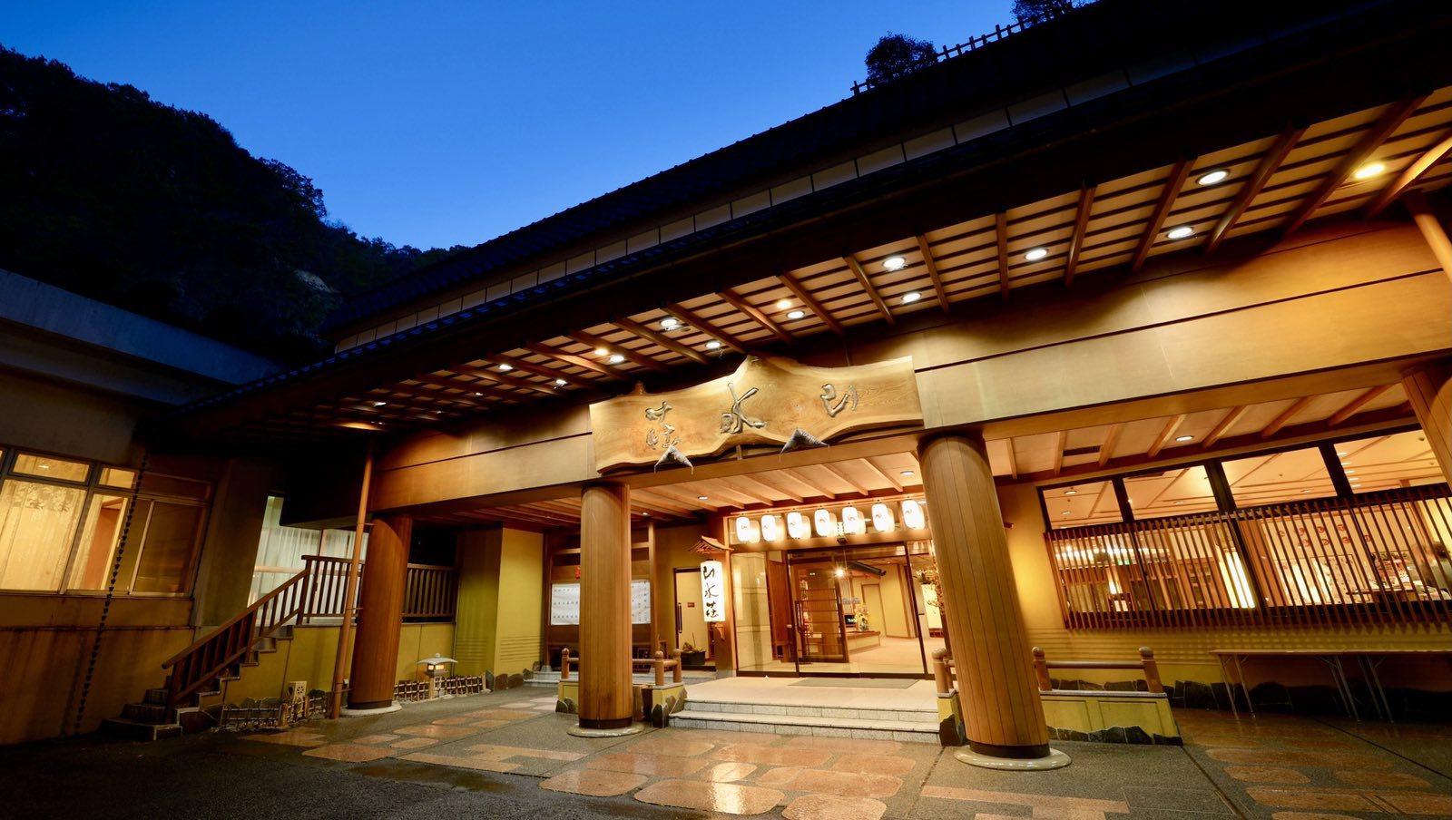 ホテル 山水荘◆楽天トラベル