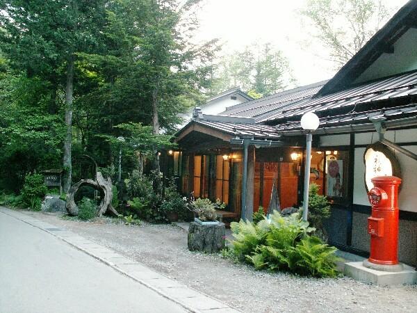 秋神温泉旅館◆楽天トラベル