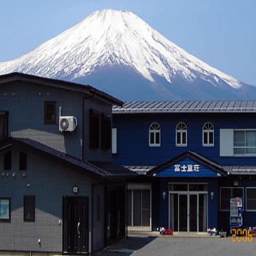 富士重荘◆楽天トラベル