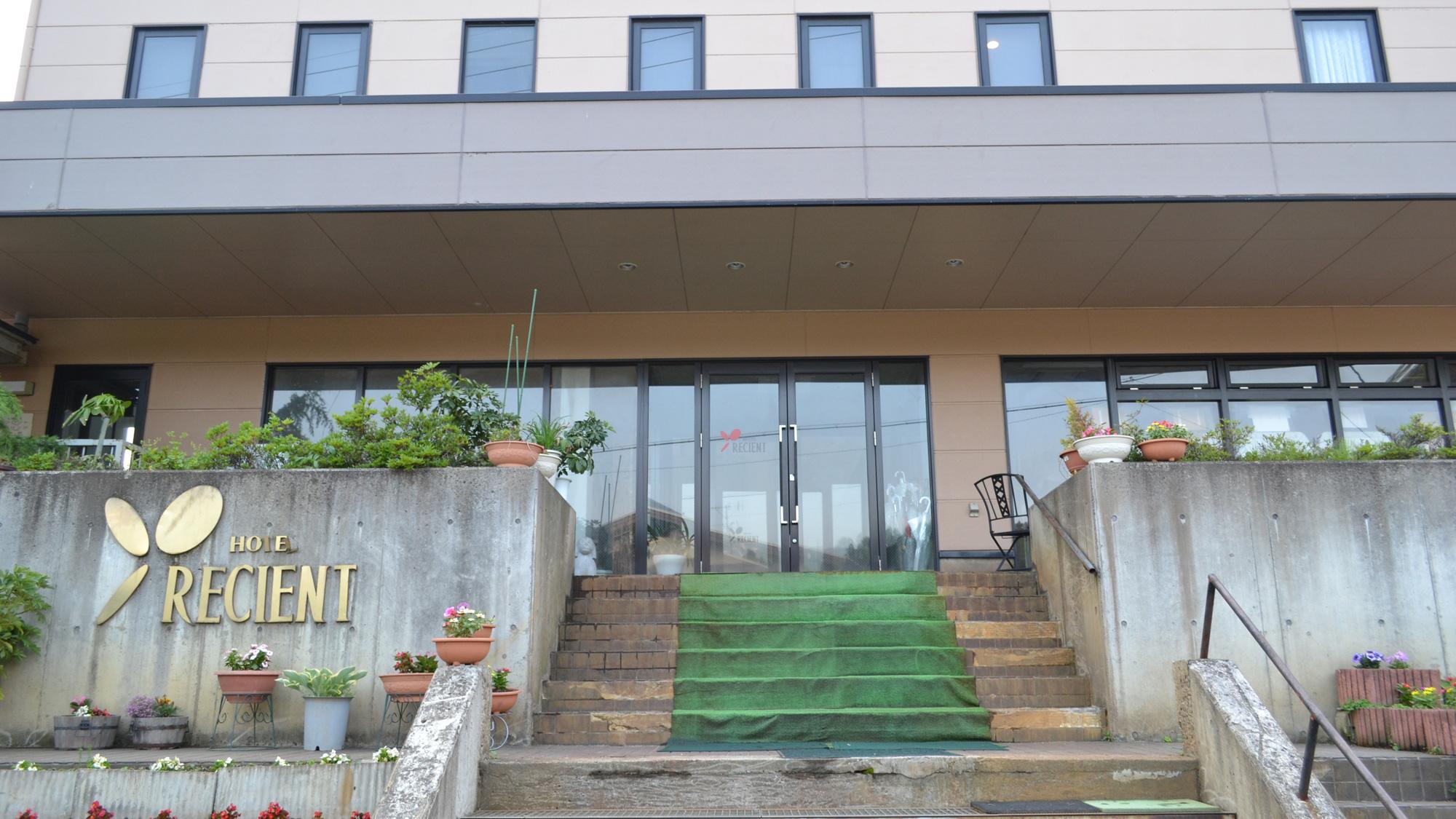 ホテル レシェント◆楽天トラベル