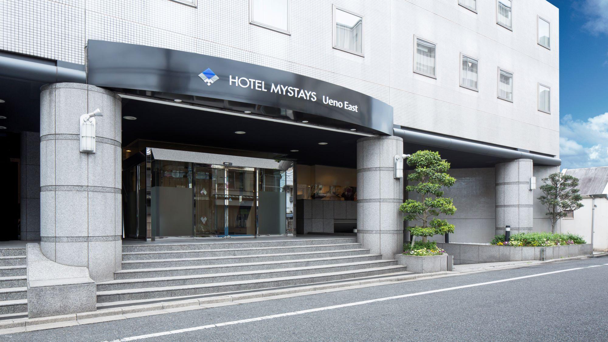 チサンホテル上野