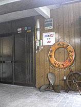 磯釣りメジナ 鳴海荘