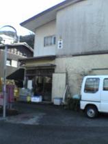 民宿 稲本