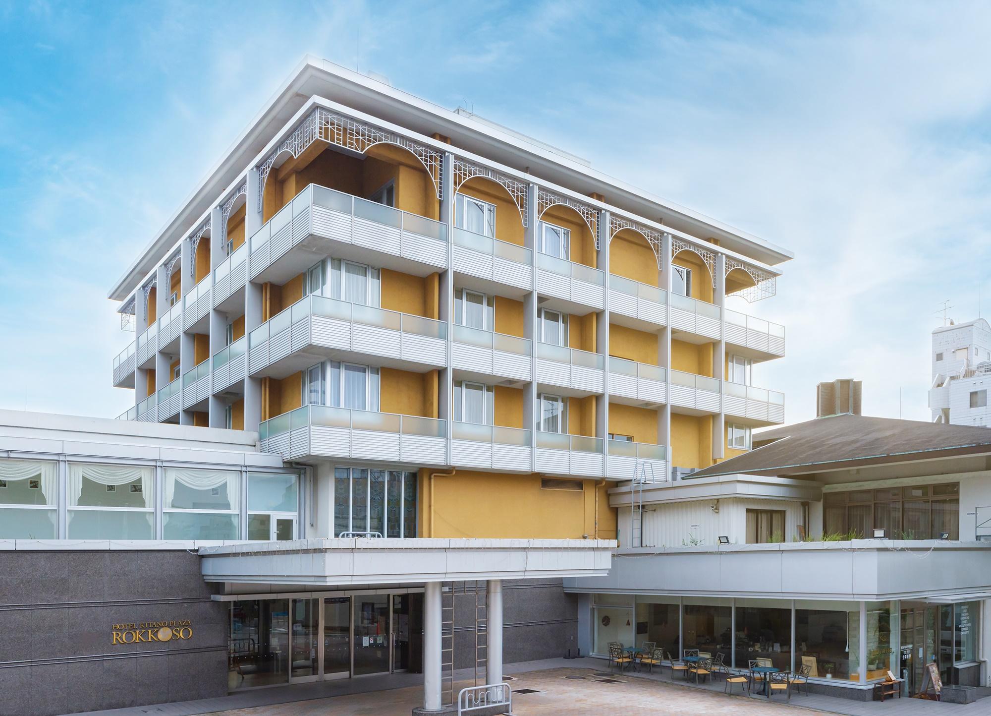 ホテル北野プラザ六甲荘◆楽天トラベル