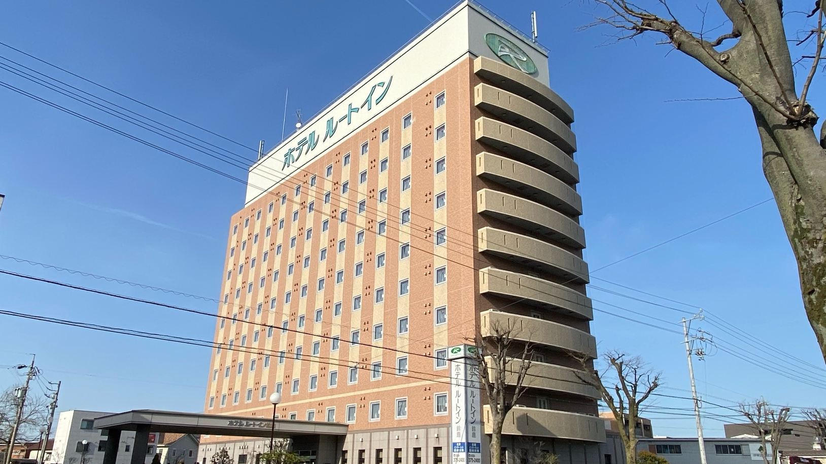 ホテル ルートイン 鈴鹿◆楽天トラベル