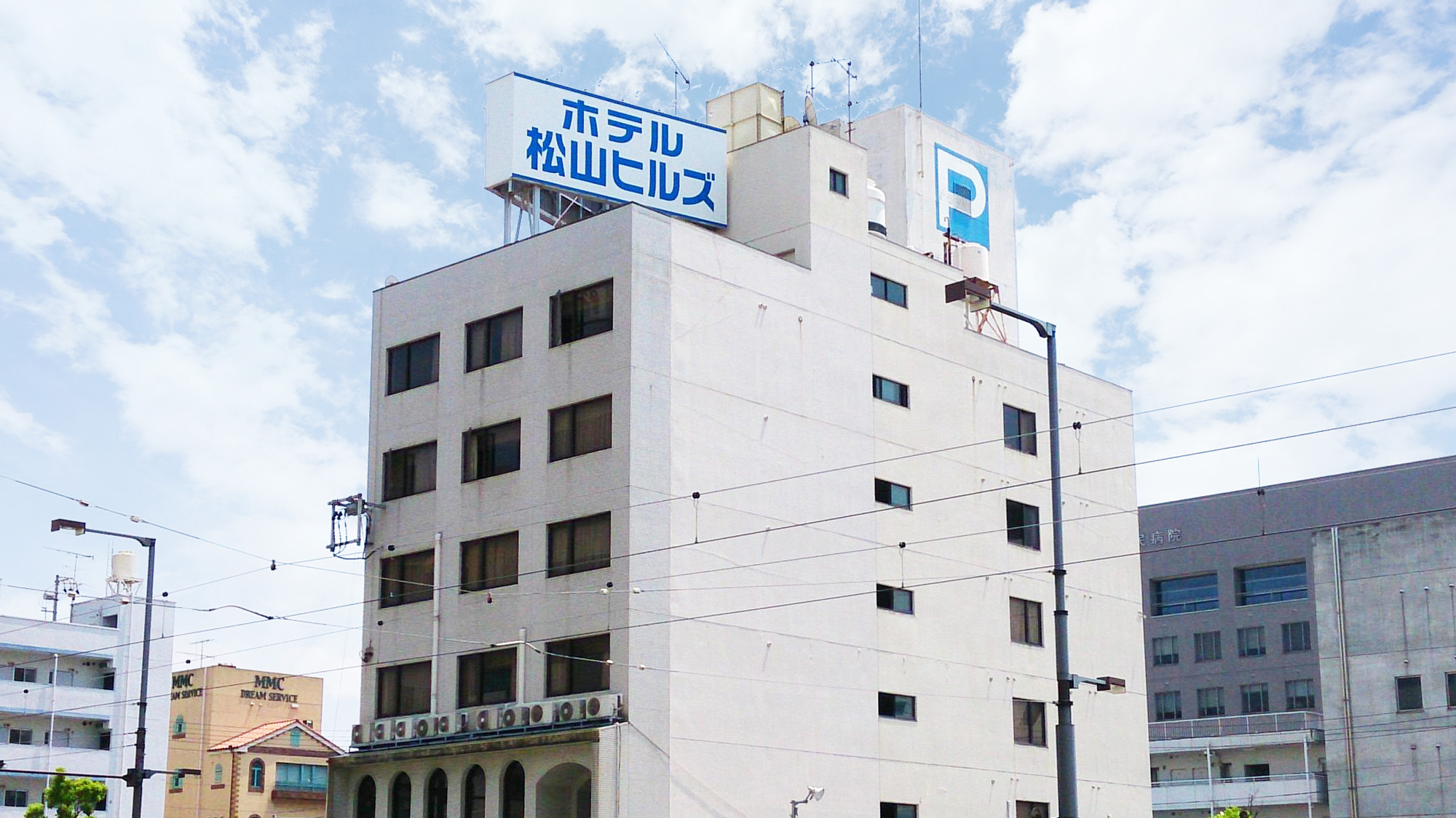 ホテル 松山ヒルズ JR松山駅前店◆楽天トラベル