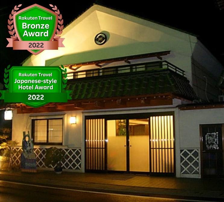 須崎旅館◆楽天トラベル