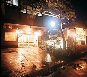 飯坂温泉 喜久屋旅館<福島県>