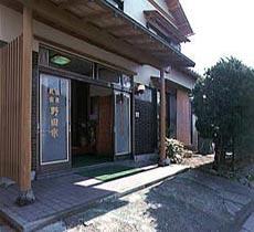 温泉民宿 野田宗◆楽天トラベル