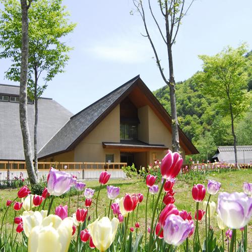 花木の宿◆楽天トラベル