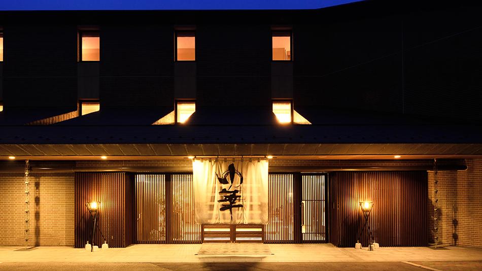 ちりはま ホテル ゆ華◆楽天トラベル