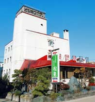 ビジネスホテル 松見◆楽天トラベル
