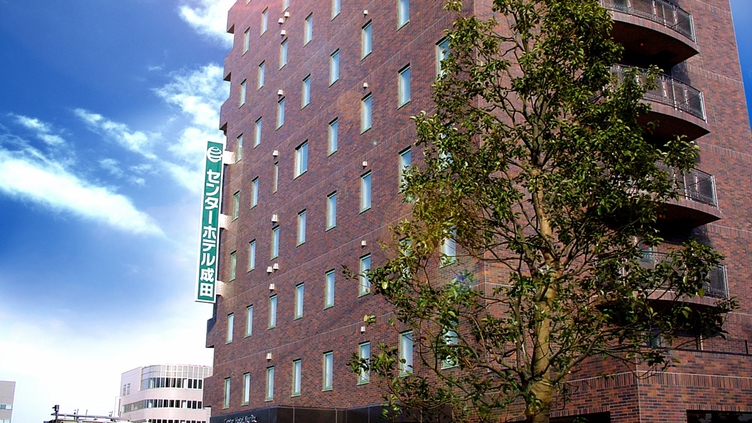 センター ホテル 成田◆楽天トラベル