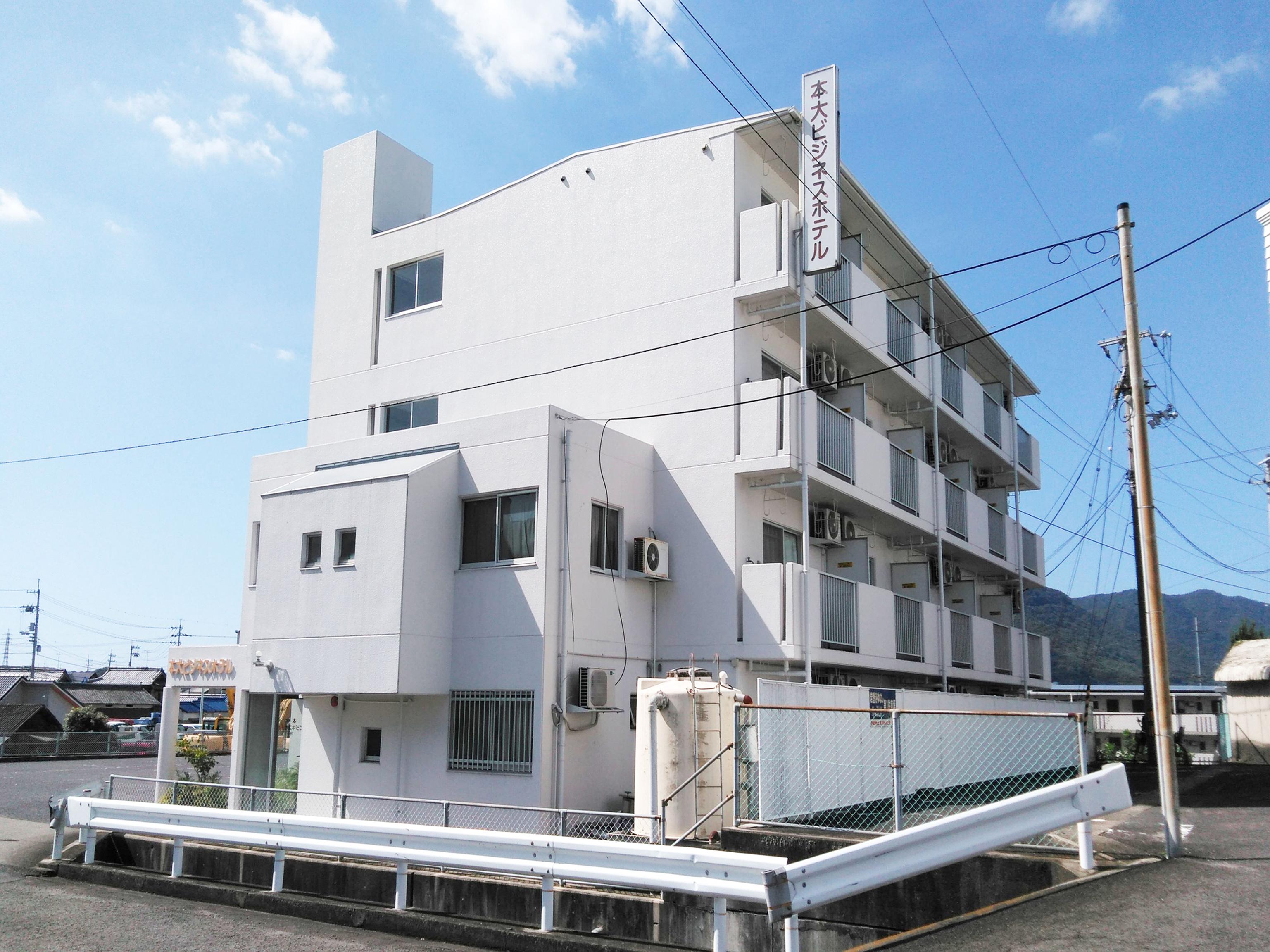 本大 ビジネスホテル◆楽天トラベル
