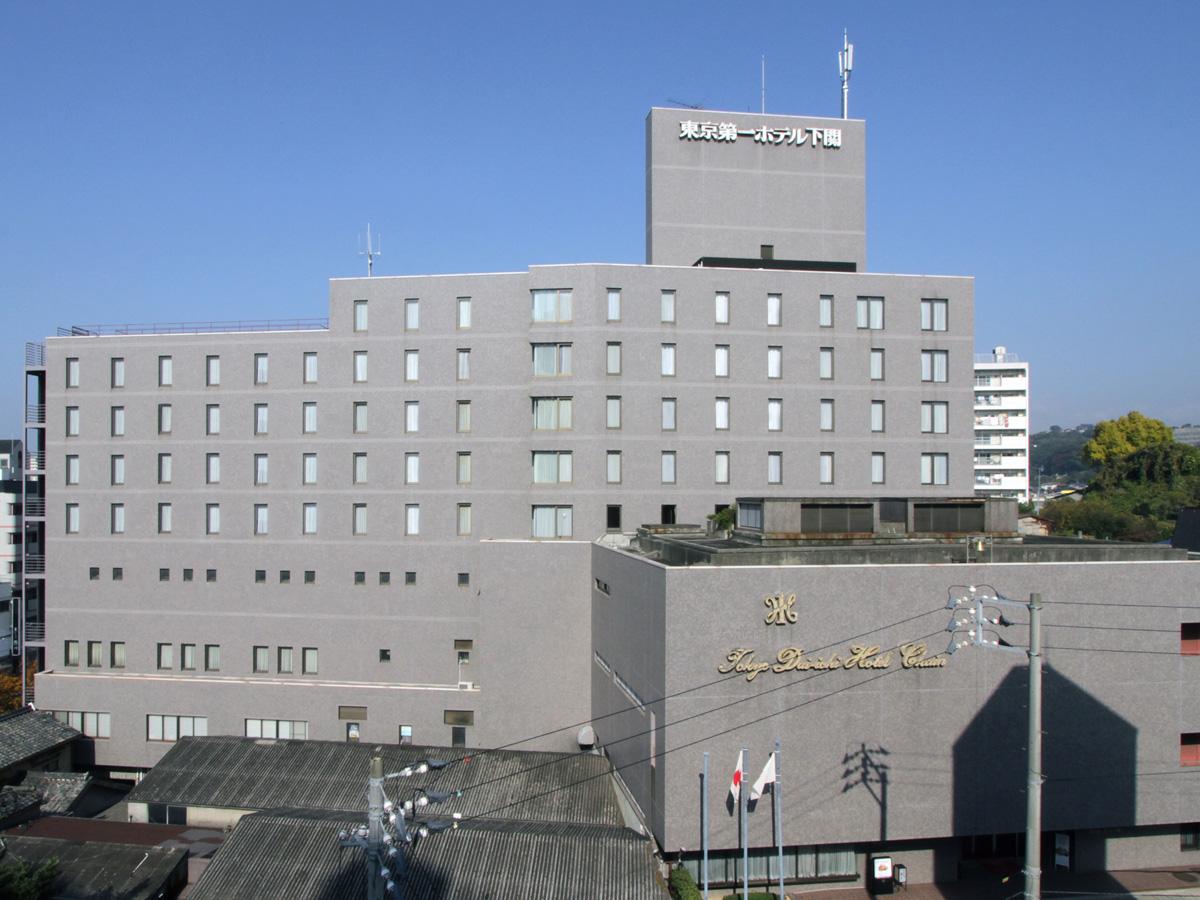 東京第一ホテル 下関◆楽天トラベル