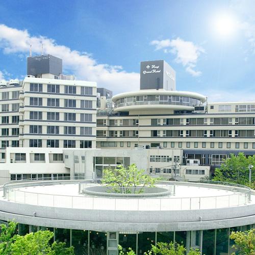 萩 グランドホテル 天空◆楽天トラベル